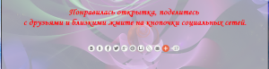 2014-03-15_195740