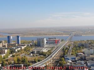 volgogradskaya_oblast